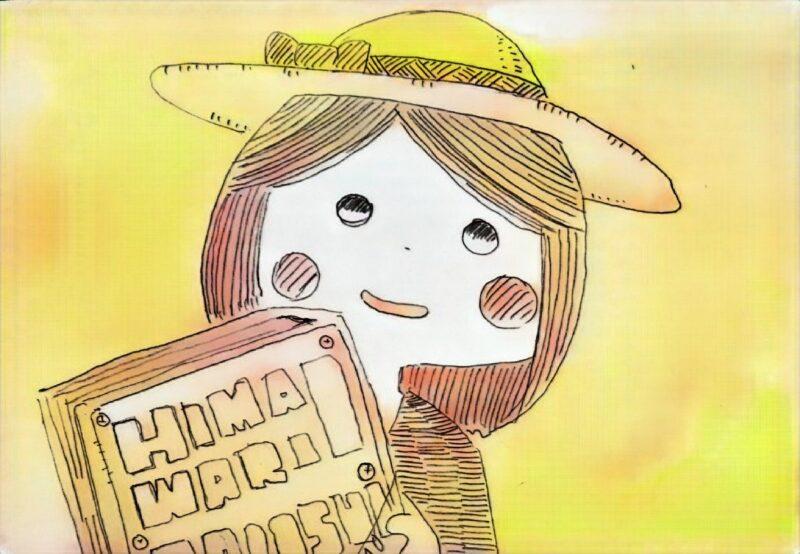子育て絵日記